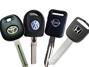 ключи для автомобилей
