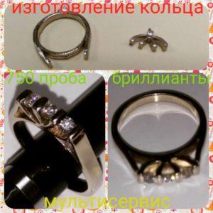 Изготовление и ремонт ювелирных изделий