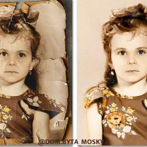 Мультисервис реставрация фото